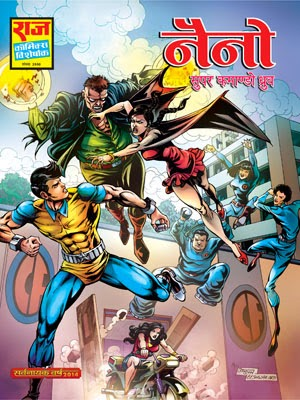 http://www.rajcomicscollection.com/2014/07/raj-comics-nano-featuring-super.html