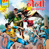 Raj Comics NANO featuring Super Commando Dhruv