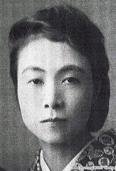 Shidzue Kato