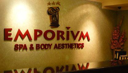 Emporium Spa and Lounge Pecenongan