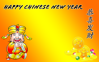 Imlek Tahun Baru Cina HD Wallpaper