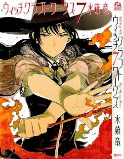 ウィッチクラフトワークス (Witchcraft Works) 第01-07巻 zip rar Comic dl torrent raw manga raw