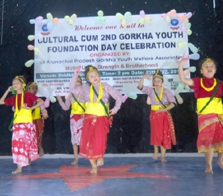 Gorkha youth body observes 2nd foundation day in Arunachal Pradesh