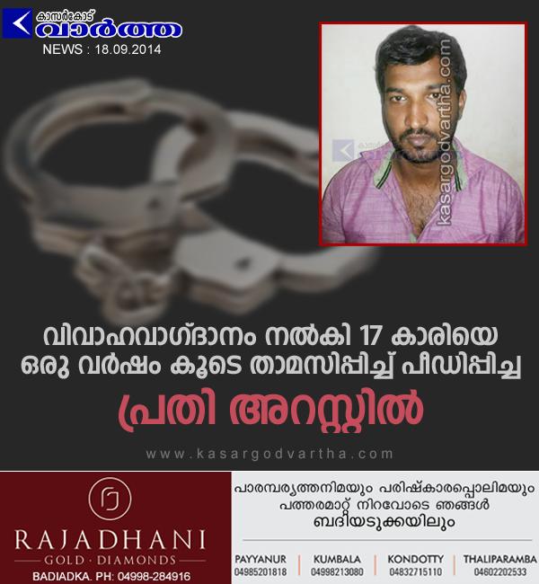 Arrest, Kumbla, Kasargod, Police, Koliadukkam, Nishad, Molestation.