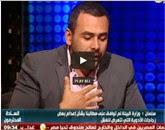 برنامج الساده المحترمون - يوسف الحسينى السبت 18-10-2014