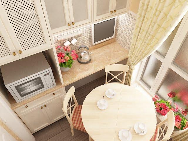 Маленькая кухня.
