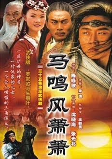 Phim Vó Ngựa Thảo Nguyên - VTV2 Online
