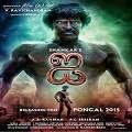 I Tamil Movie Review
