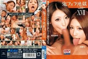 Sakurai Ayu REAL-510 Ayu Lisa