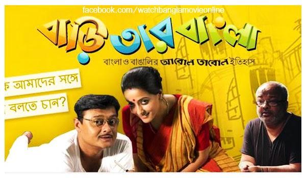 http://bit.ly/BengaliMoviesList