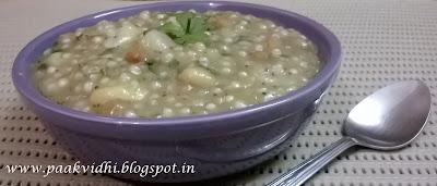 http://paakvidhi.blogspot.in/2014/02/sabudana-sago-khichdi.html