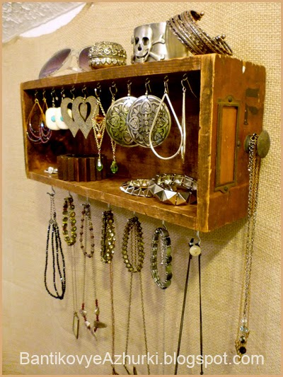 органайзер для украшений(бижутерии) своими руками