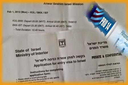 Anwar Ibrahim Melawat ke Tel Aviv 20 Ogos [2]