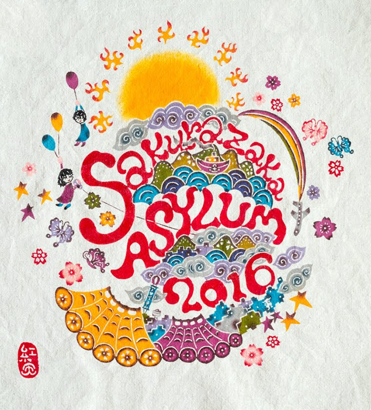 SakurazakaASYLUM2016