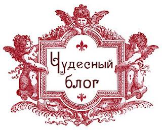 Наградка от Танюшки