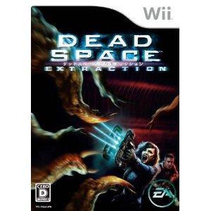 [Wii] Dead Space Extraction [デッドスペース エクストラクション] (JPN) download