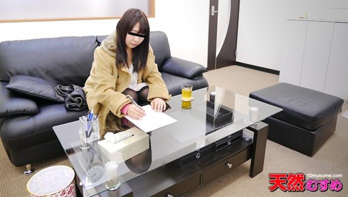 10Mu-100315-01 - Yukari Yamashita