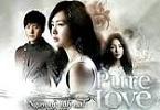 Pure Love - Episode