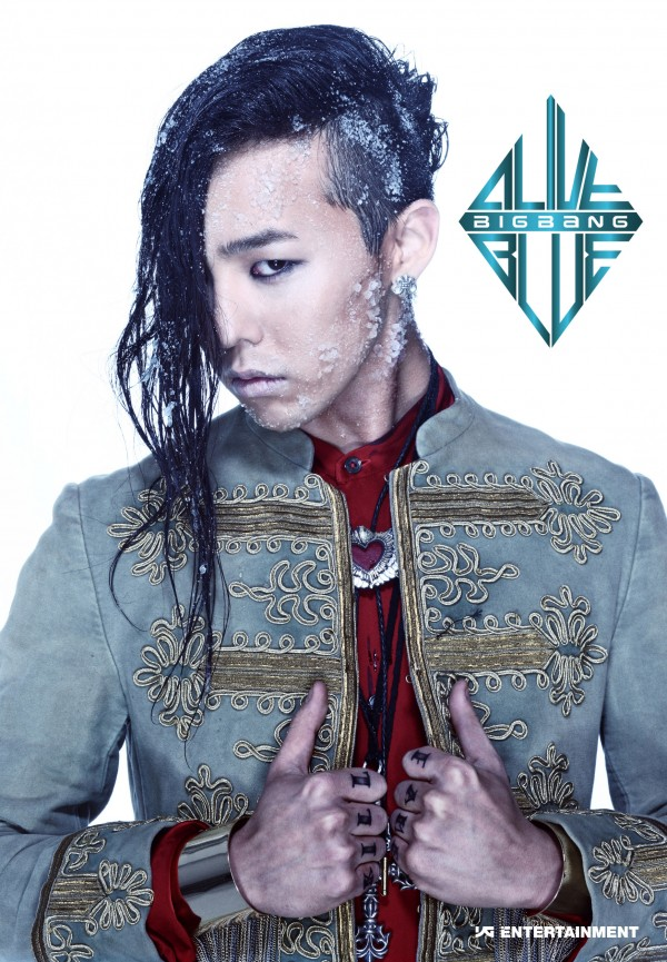 The Virtual Vixen: G-Dragon of Big Bang's