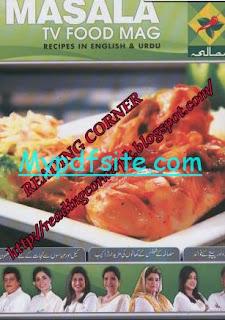 Masala Tv Food Magazine August 2015