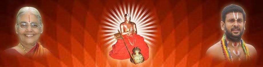 Vedha Dharshan