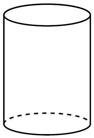 Oprimeirocdabandeira figuras e s lidos geom tricos for Prisma circular