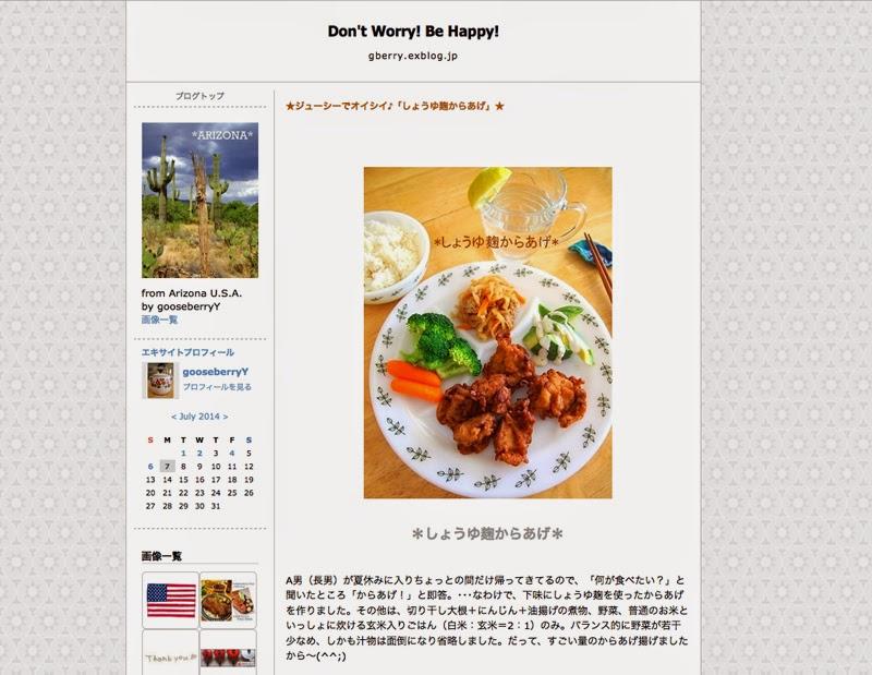http://gberry.exblog.jp/22043354/