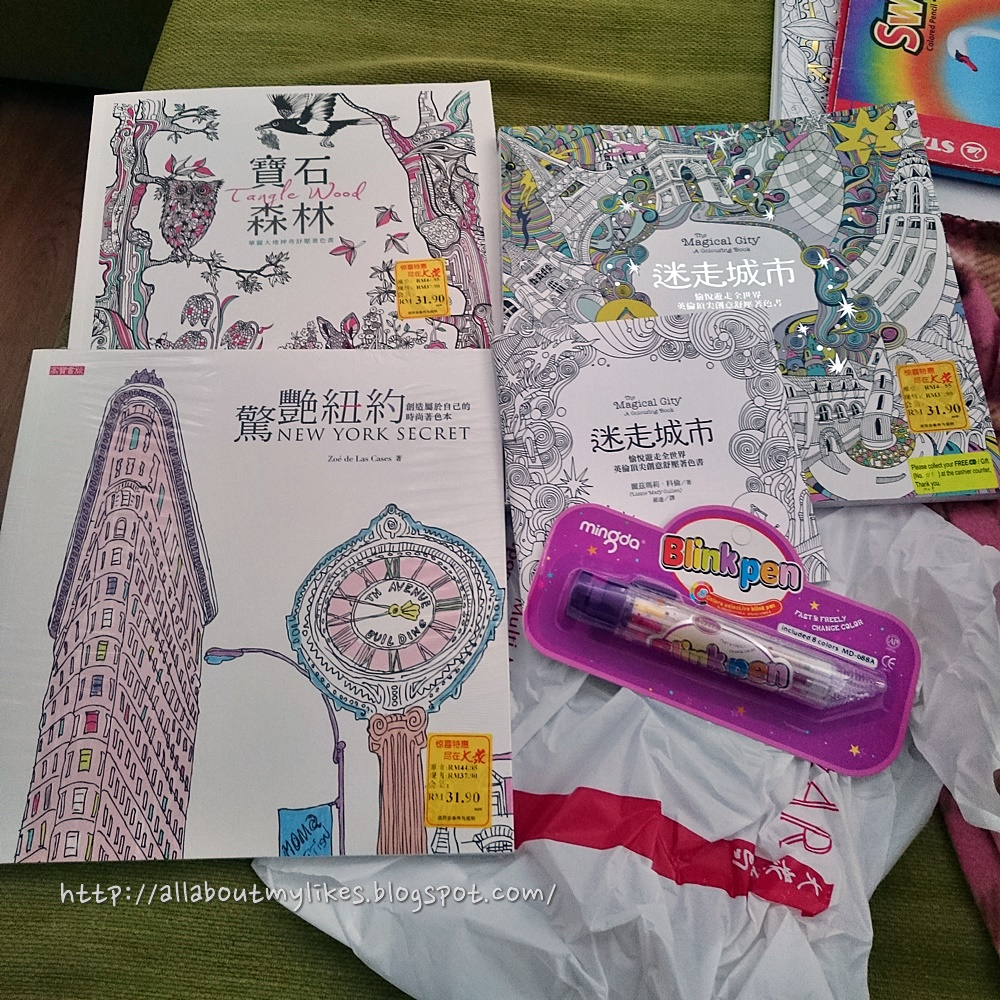 Th the magical city colouring in book - Tangle Wood New York Secret Magical City Comes With A Mni Book And Free Glitter Pen
