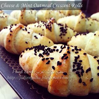 Oatmeal crescent rolls with feta and mint فطائر الشوفان بالجبن والنعناع