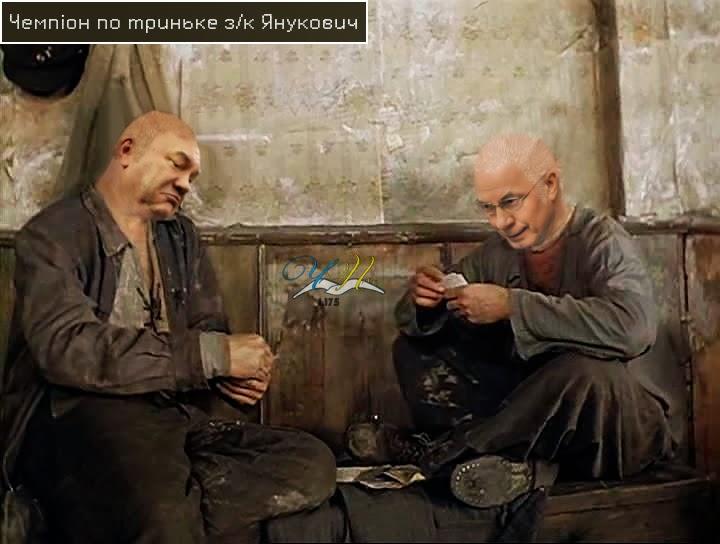 """В деле Тимошенко Янукович использовал позицию Понтия Пилата, - """"Свобода"""" - Цензор.НЕТ 1745"""