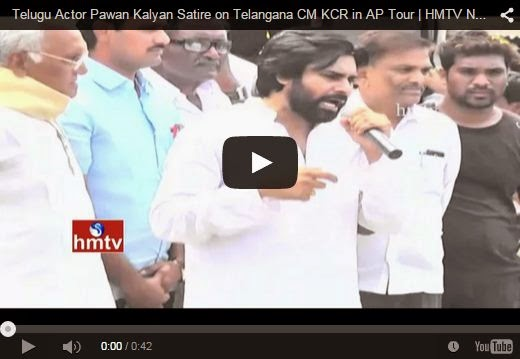 Telugu Actor Pawan Kalyan Satire on Telangana CM KCR