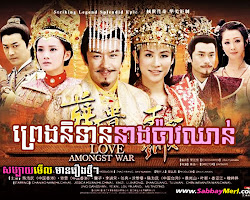 [ Movies ] Preng Nitean neang pav Chhoan - Chinese Drama In Khmer Dubbed - Khmer Movies, chinese movies, Series Movies