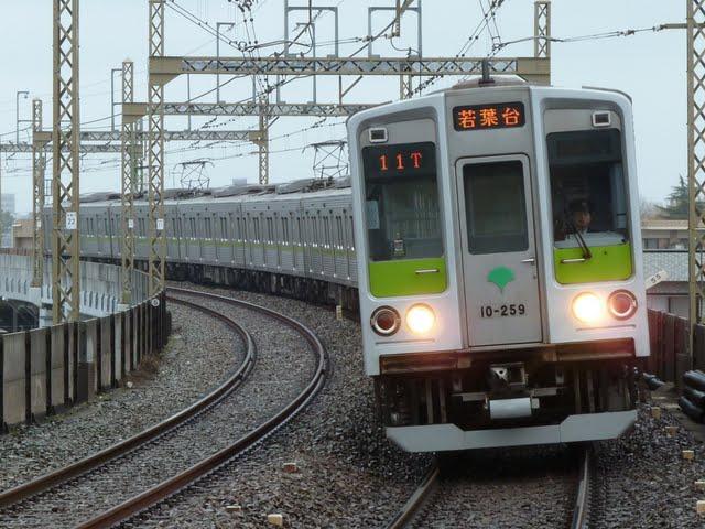 京王電鉄 各停 若葉台行き7 都営10-000形250F