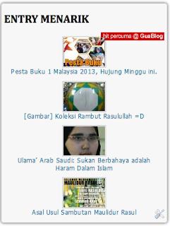 GuaBlog.com