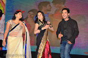 Present Love Movie Audio Release photos-thumbnail-17