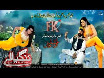 funny urdu posters
