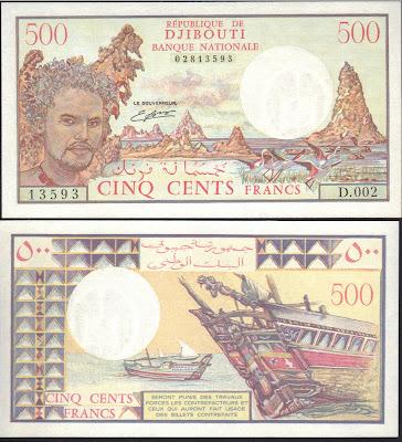 Djibouti 500 Francs 1988 P# 36b
