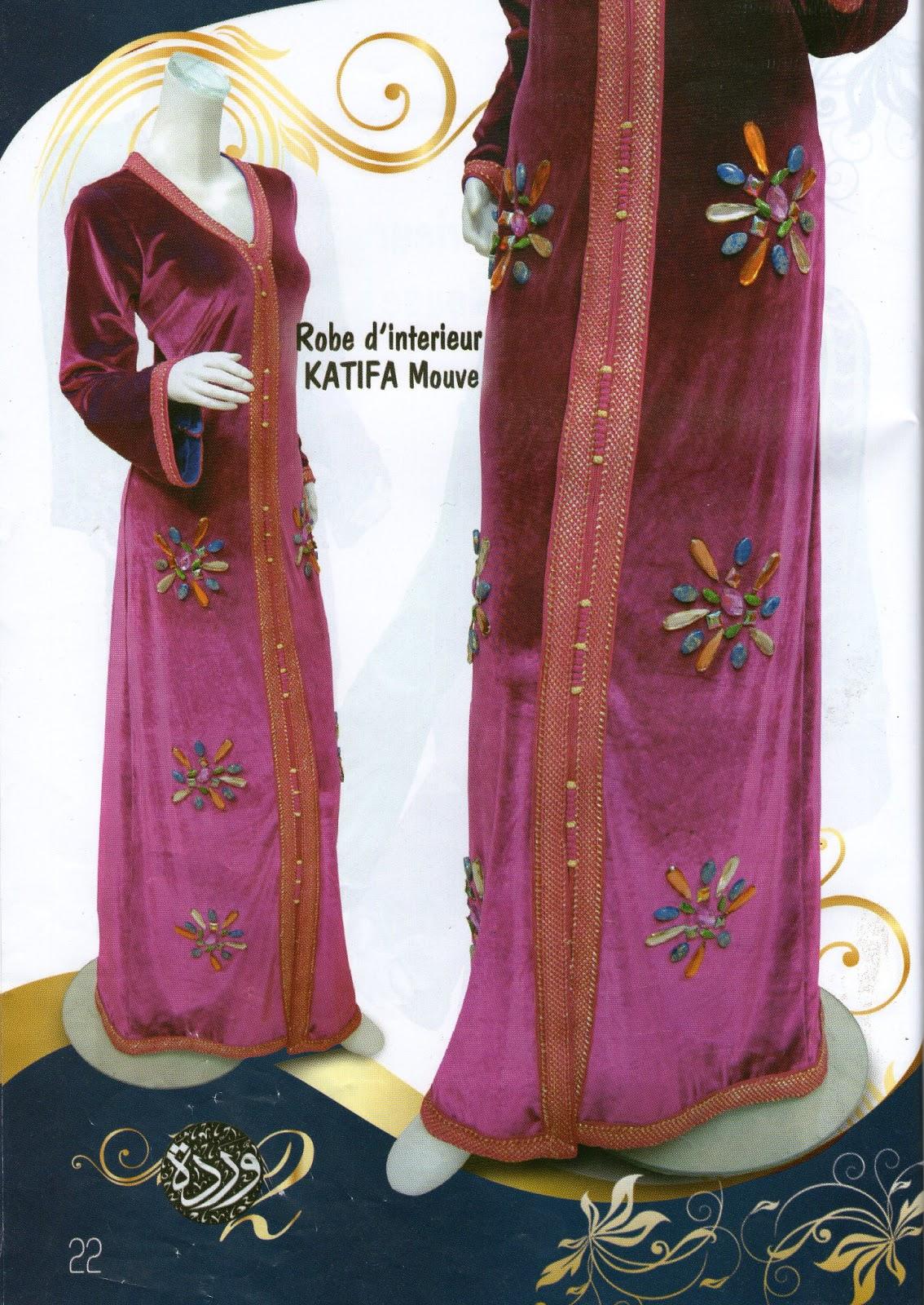 gnader katifa 2015 model robes interieur katifa 2015 facebook img071