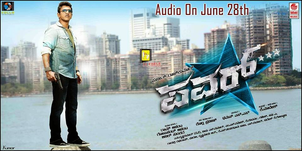 Power Kannada Movie Guruvara Video Song Download