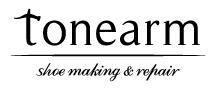 tonearmトーンアーム   吉祥寺のオーダー靴と靴修理のお店