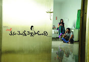 Vamsy's Tanu Monne Vellipoindi first look Wallpapers-thumbnail-4