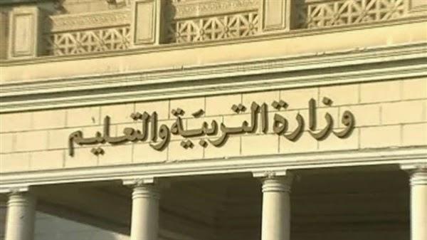 جدول امتحانات الشهادة الابتدائية 2015 الترم الأول في محافظة اسوان