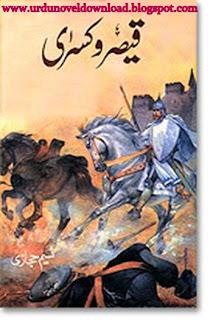 Qaisar o kisrabyNaseemHijazi - Qaisar e Kasra by Naseem Hijazi
