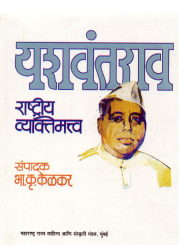 Blogseareh Vyakti Aani Vyalli Pu La Deshpande Books