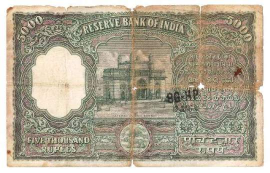 5000 rupees note back side
