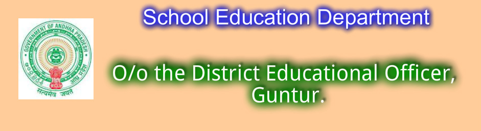 O/o District Educational Officer, Guntur.