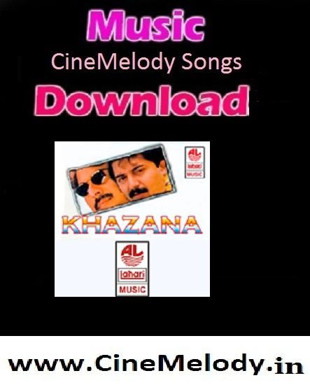Khazana  Telugu Mp3 Songs Free  Download -1998