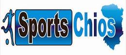 SportsChios.gr