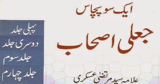 http://books.google.com.pk/books?id=DRw8BQAAQBAJ&lpg=PP1&pg=PP1#v=onepage&q&f=false
