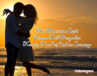 Gambar Kata Kata Cinta Romantis Terbaru - aku mencintaimu sejak